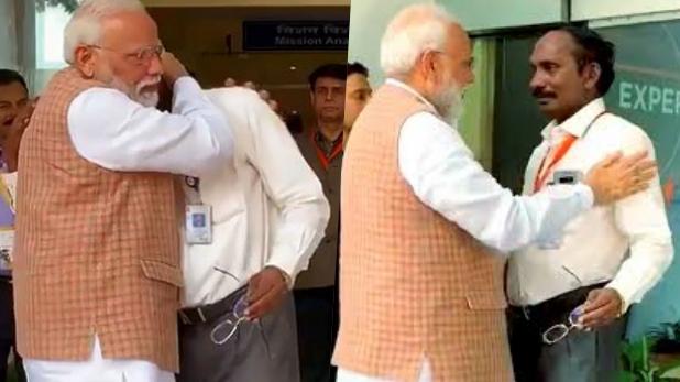 PM Modi hugged K Sivan, PM मोदी की 'झप्पी' ने किया कैसा असर? तीन महीने बाद ISRO चीफ ने खोला राज