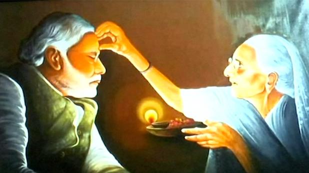 Madhya Pradesh Riya Jain, 8 इंटरनेशनल, 20 नेशनल अवार्ड जीतने वाली रिया को रिपब्लिक डे पर सम्मान, PM को देंगी यह गिफ्ट