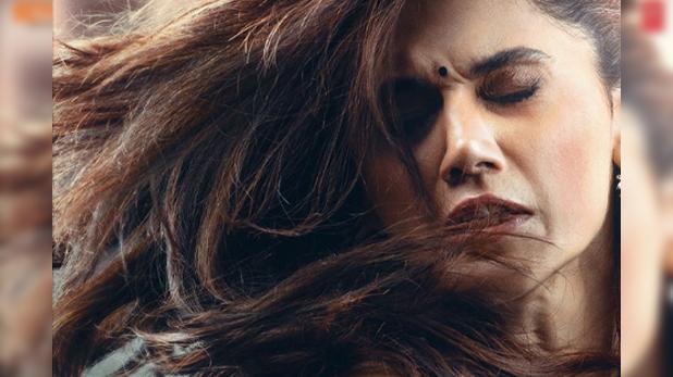 Diya Mirza Film, 'थप्पड़' एक्ट्रेस दीया मिर्जा ने कहा- एक खूंखार शेरनी हैं तापसी पन्नू