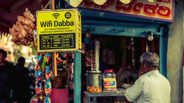 Bengaluru startup aims to provide affordable internet, जानिए कौन सी स्टार्टअप कंपनी दे रही है 1 रुपए में 1GB डेटा