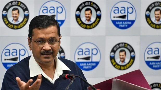 Aam Aadmi Party of candidates, दिल्ली विधानसभा चुनावों के लिए AAP ने जारी की लिस्ट, जानें किस सीट से कौन है उम्मीदवार