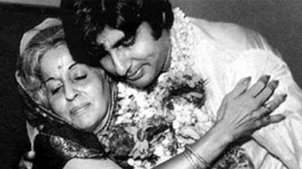Amitabh Bachchan Mother Teji, बिग बी को याद आया 'मां का पल्लू', बोले- 'मां तो हैं नहीं अब…'