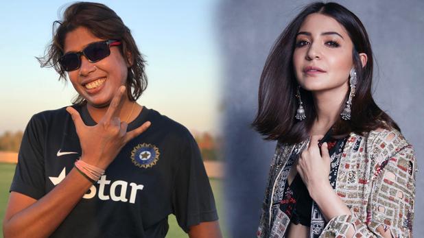 Jhulan Goswami Biopic, बड़े पर्दे पर इस क्रिकेटर का रोल निभाने जा रहीं अनुष्का शर्मा, कोलकाता में शूटिंग