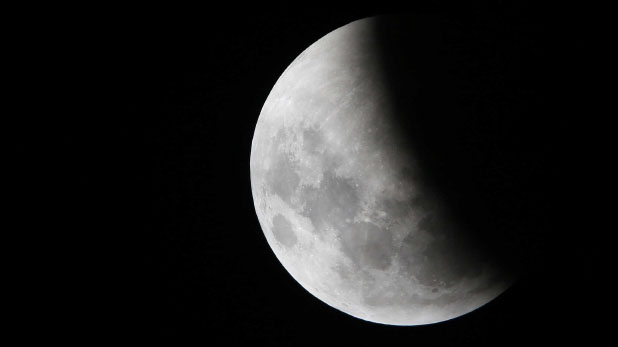 Lunar Eclipse 2020 Sutak, Lunar Eclipse 2020 : इस चंद्रग्रहण पर क्यों नहीं लगेगा सूतक? पढ़िए वजह