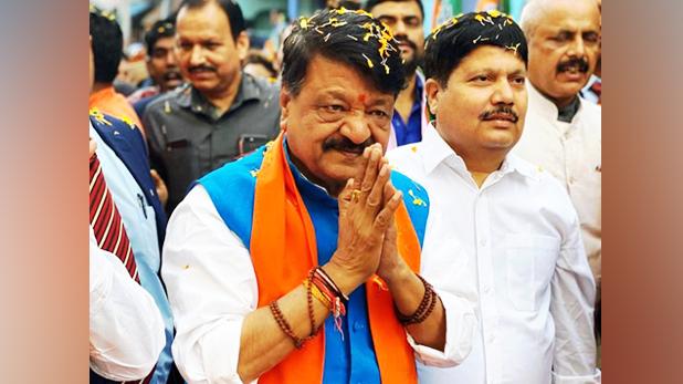 kailash vijayvargiya on modi, बीजेपी महासचिव कैलाश विजयवर्गीय बोले, मोदी जैसा होना चाहिए राष्ट्रभक्ति का नशा