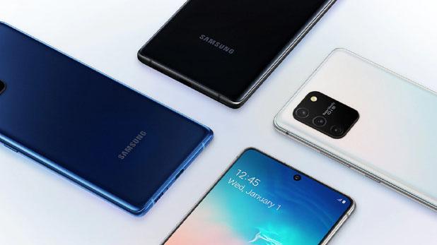 Samsung Galaxy S10 Lite, Samsung Galaxy S10 Lite भारत में लॉन्च, सुपर चार्जिंग फीचर और कैमरा है खास