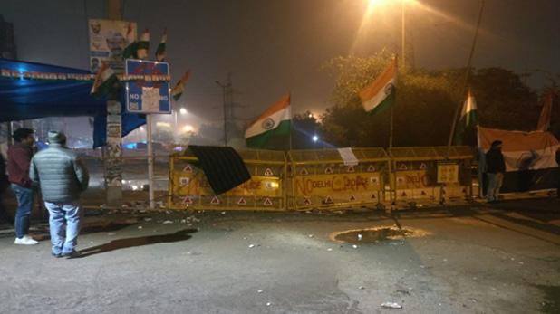 Delhi Police appeals to Shaheen Bagh protesters, CAA Protest: दिल्ली पुलिस की शाहीन बाग प्रदर्शनकारियों से अपील, जनहित में खाली करें रोड