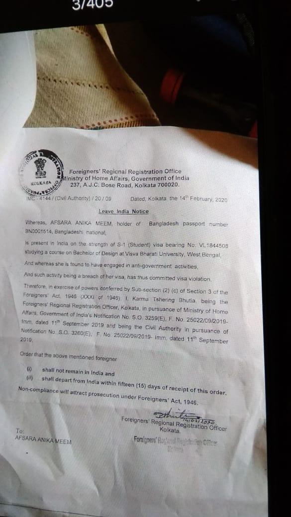 Bangladeshi student, बांग्लादेशी छात्रा ने CAA प्रोटेस्ट में लिया हिस्सा, गृह मंत्रालय ने थमाया देश छोड़ने का नोटिस
