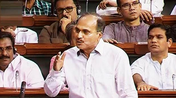 seven congress mp suspended, कांग्रेस के 7 सांसद लोकसभा से सस्पेंड, बोले अधीर रंजन- सदन के अंदर हो रही है बदले की राजनीति