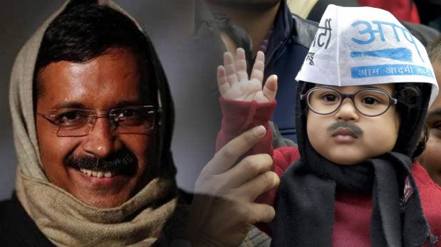swearing ceremony of Arvind Kejriwal, बेबी मफलरमैन की क्यूटनेस ने जीता केजरीवाल का दिल, किया ये बड़ा ऐलान