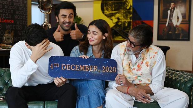 film Brahmastra release date, ब्रह्मास्त्र की रिलीज डेट तय, पांच भाषाओं में आएगी रणबीर और आलिया की फिल्म