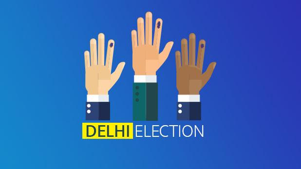 Delhi Election Result VIP faces and seats, Delhi Election Result: इन VIP चेहरों और उनकी सीट पर रहेगी सबकी नजर