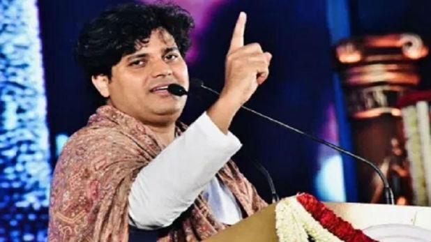 Congress Leader Imran Pratapgarhi, CAA प्रोटेस्ट में शामिल हुए इमरान प्रतापगढ़ी तो प्रशासन ने भेजा इतने करोड़ का नोटिस