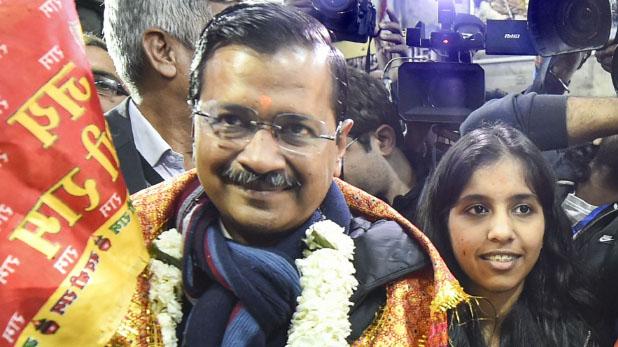 Arvind Kejriwal Family, मिलिए, 'केजरीवॉल' के पीछे मजबूती के साथ खड़ी पूरी फैमिली से जिसने कराई दिल्ली फतह