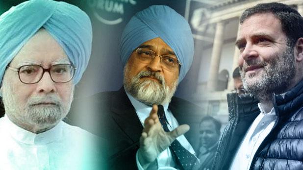 """Manmohan Singh Wanted to Resign in 2013, """"राहुल गांधी के सरेआम अध्यादेश फाड़ने से आहत थे मनमोहन सिंह, देना चाहते थे इस्तीफा"""""""