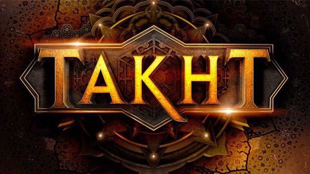 film takht first look, Takht Teaser: मुगल सल्तनत का सीक्रेट बताते सुनाई दिए विक्की कौशल