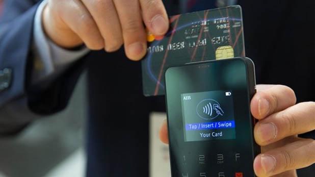 credit card fraud in greater noida, Credit Card के जरिए दो जालसाजों ने 6000 लोगों को लगाया चूना, जानें ठगी से बचने के आसान टिप्स
