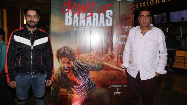 guns of banaras trailer launch, गंस ऑफ बनारस ट्रेलर : दोस्ती निभाने में पीछे नहीं रहतीं माधुरी दीक्षित, ये देखिए सबूत