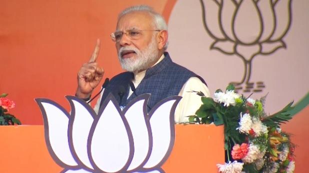 PM Narendra Modi, Delhi Election: पीएम मोदी बोले- शाहीन बाग में चल रहा प्रदर्शन संयोग नहीं, एक प्रयोग है