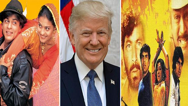 Donald Trump on Bollywood, 'शोले'-'DDLJ' के जबरा फैन निकले अमेरिकी राष्ट्रपति ट्रंप, स्पीच की शुरुआत में ही बोले- 'वाह Bollywood'