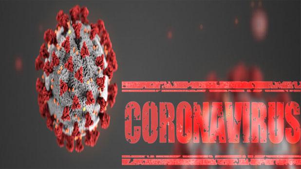 coronavirus covid 19 positive, Coronavirus : मध्य प्रदेश में कोरोना से पहली मौत, देश में पीड़ितों की संख्या हुई 606