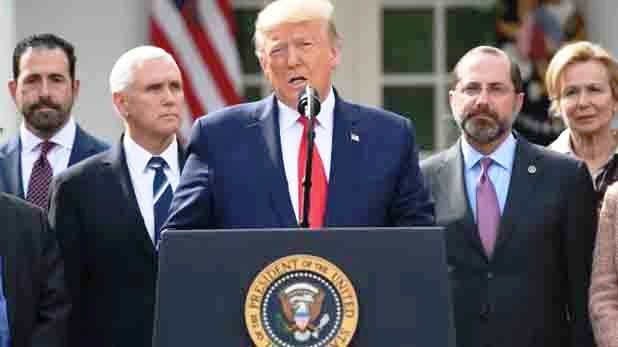 Donald Trump Hydroxychloroquine, Coronavirus: FDA की मनाही के बावजूद रोजाना HCQ टैबलेट ले रहे हैं ट्रंप, खुद किया खुलासा