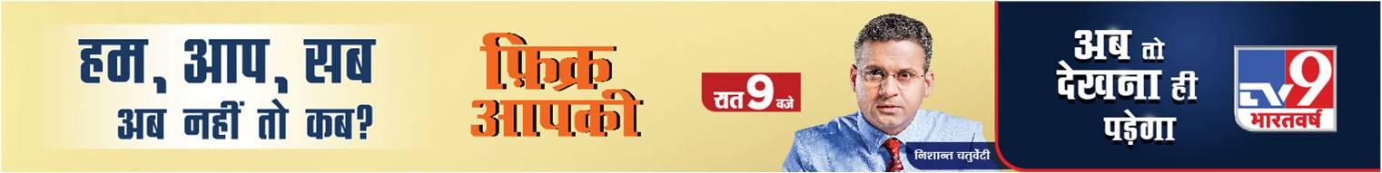 Kiara Advani Photos, आंखों से यूं फैन्स को घायल कर रहीं कियारा अडवाणी, फोटो हुईं वायरल