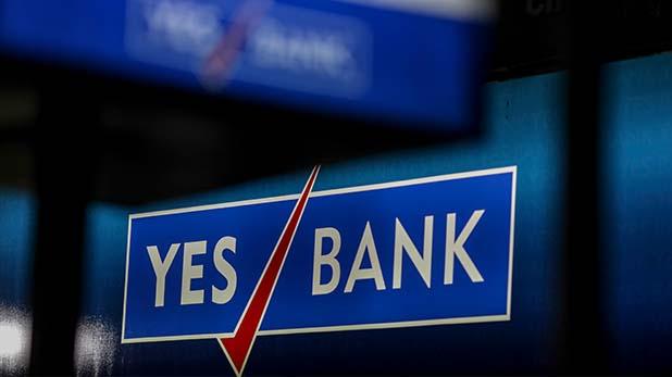 Yes bank crisis, इन गलतियों को कहा होता 'NO,' तो डूबने के कगार पर नहीं पहुंचता YES बैंक