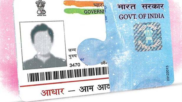 Link pan card to aadhaar, 31 मार्च तक PAN Card से नहीं लिंक कराया Aadhaar तो लगेगा 10,000 रुपए जुर्माना