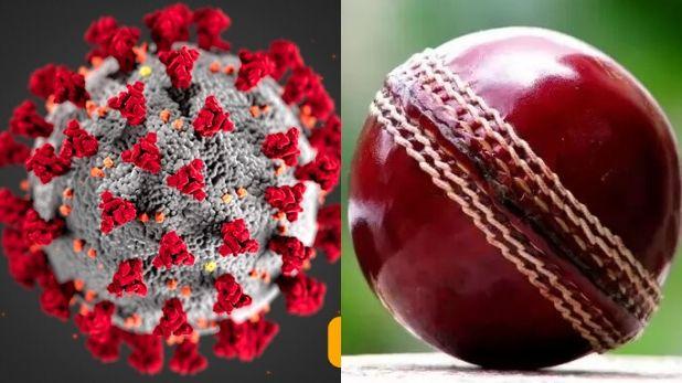 Corona spoiled game of cricket now not a single ball will be thrown  anywhere- कोरोना ने बिगाड़ा क्रिकेट का खेल, अब कहीं भी नहीं फेंकी जाएगी एक  भी गेंद - TV9 Bharatvarsh
