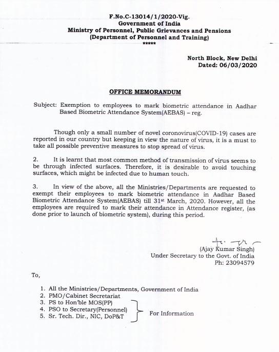 Coronavirus India News Updates, Coronavirus Updates: केंद्र ने बॉयोमेट्रिक अटेंडेंस पर लगाई रोक, दिल्ली में मिला नया मरीज