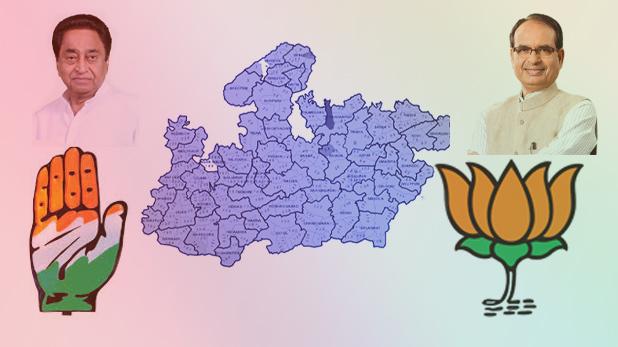 Madhya Pradesh cabinet expansion, मध्य प्रदेश कैबिनेट एक्सपेंशन- 'कहीं की ईंट कहीं का रोड़ा'…