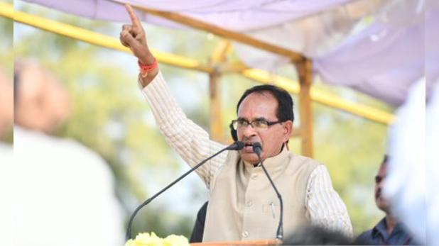 Sources Shivraj singh chouhan cm in mp, MP में मामा शिवराज एक बार फिर संभालेंगे CM का पद, रात 9 बजे होगा शपथ ग्रहण