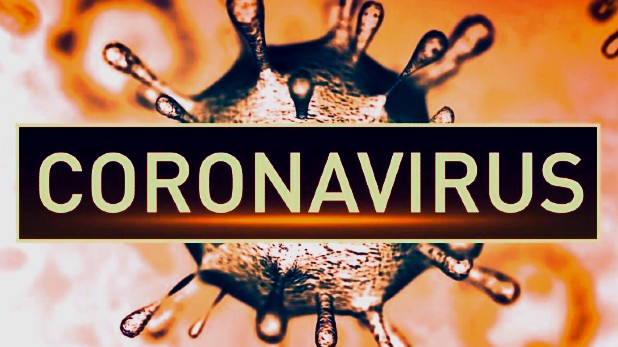 corona virus latest, अकेले लाहौर में हो सकते हैं 6 लाख 70 हजार कोरोना संक्रमित, लीक हुई पाकिस्तान की सर्वे रिपोर्ट