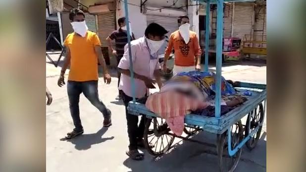 kota lockdown ambulance, कोटा: नहीं मिली एंबुलेंस तो बीमार पिता को ठेले पर लेकर निकला बेटा, अस्पताल पहुंचते ही मौत