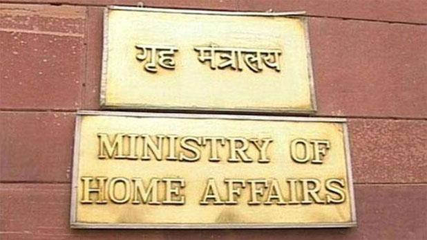 Home Ministry new guideline, 8 जून से खुलेंगे ऑफिस, होटल, रेस्टोरेंट, धार्मिक स्थल, MHA ने जारी की नई गाइडलाइंस