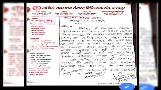 Coronavirus Police beat up doctor returning from duty, Coronavirus: राजस्थान में Lockdown के दौरान पुलिस ने कर दी ड्यूटी से लौट रहे डॉक्टर की पिटाई
