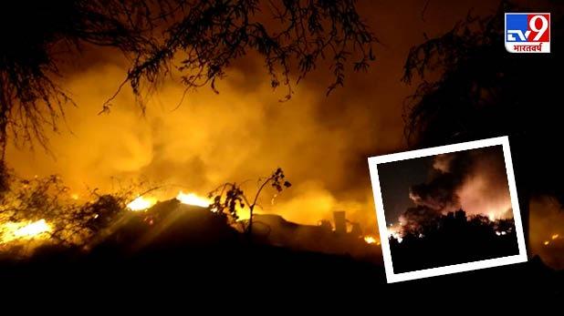 Fire break out in a slum area of Delhi, दिल्ली के तुगलकाबाद की झुग्गी बस्ती में भीषण आग, 250 झुग्गियां हुईं खाक