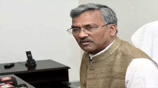 Coronavirus CM Trivendra Rawat and many ministers, Coronavirus: कैबिनेट मंत्री सतपाल महाराज निकले पॉजिटिव, CM त्रिवेंद्र रावत सहित कई मंत्री हुए क्वारंटीन