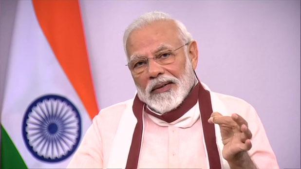 PM Narendra Modi, Mann Ki Baat: 'बेटी की पढ़ाई के लिए बचाया धन किया दान', PM ने इन चार Corona Warriors का किया जिक्र