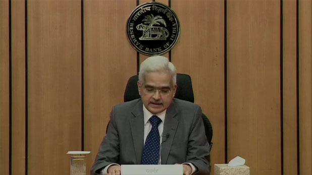 RBI Governor Shaktikanta das press conference, फिर सस्ती होंगी EMI, RBI ने रेपो रेट में की 40 बेसिस प्वाइंट्स की कटौती, किस्त पर यह छूट भी