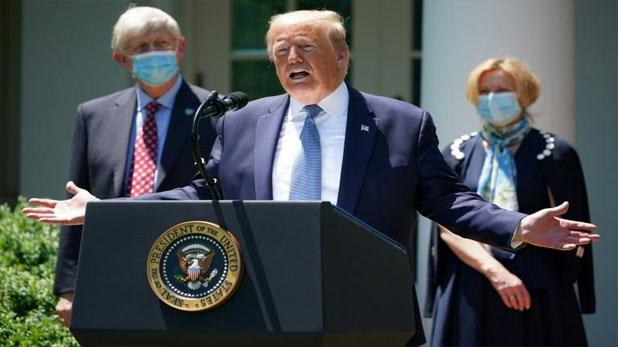 Trump claims America makes Coronavirus vaccine 2 million doses ready, Trump का दावा- अमेरिका ने बना ली Coronavirus वैक्सीन! 2 मिलियन डोज तैयार