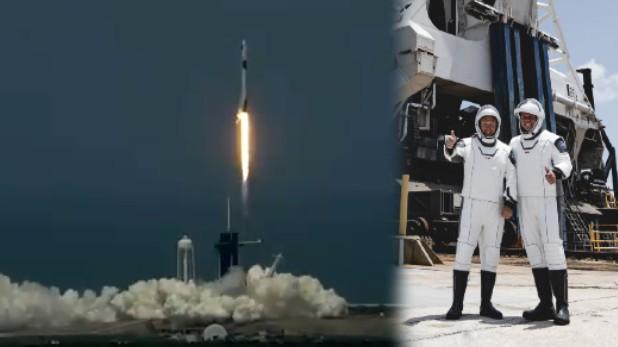 NASA and SpaceX launch human space mission, NASA और SpaceX ने लॉन्च किया 'ह्यूमन स्पेस मिशन', अमेरिका ने रचा इतिहास