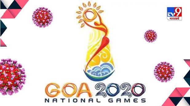 T-20 World Cup 2021 in India, 2021 में T-20 World Cup की भारत में मेजबानी पर नहीं है कोई खतरा, पढ़ें- खेल की हर बड़ी खबर