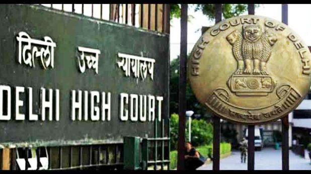 Delhi HC shows strictness on the death of untreated patients, दिल्ली: Corona से अलग मरीजों की बिना इलाज मौत पर HC ने दिखाई सख्ती, कहा- पेश हों अधिकारी