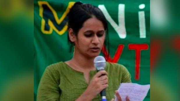 pinjra tod activists arrest, दिल्ली: पिंजरा तोड़ ग्रुप की मेंबर नताशा गिरफ्तार, UAPA एक्ट के तहत स्पेशल सेल ने की कार्रवाई