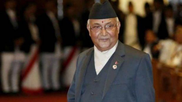 Nepal Government Tabled constitution amendment bill of New political Map, Nepal की ओली सरकार ने नए मैप को लेकर संसद में पेश किया बिल, भारत जता चुका है ऐतराज