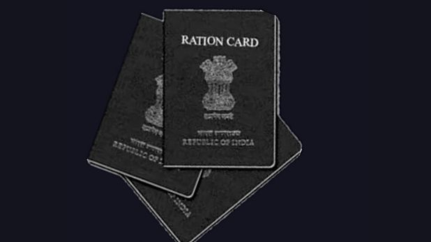 One nation one ration card scheme will be launched from 1st June, 1 जून से Ration Card के बदल जाएंगे नियम