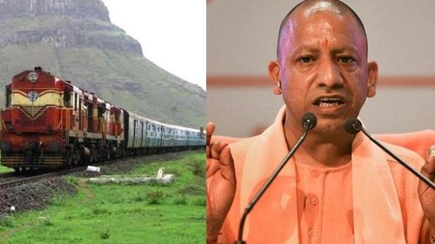 special trains in lockdown, योगी सरकार का फैसला, UP आने वाले प्रवासी मजदूरों से नहीं लिया जाएगा ट्रेन का किराया