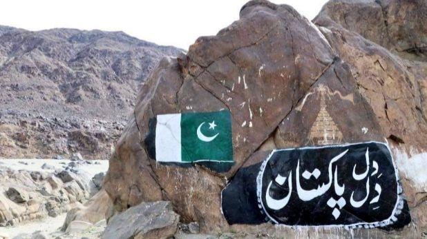 vandalism with Buddhist symbols in Gilgit Baltista, गिलगित बाल्टिस्तान में बौद्ध प्रतीकों के साथ बर्बरता पर भारत ने जताया विरोध, कहा- खाली करो POK